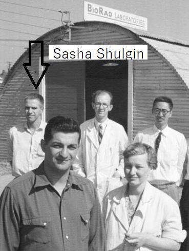 Sasha-Shulgin-en-Alice-Schwartz
